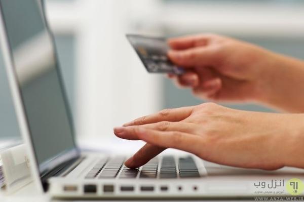 اعلام موجودی کارت بانکی از طریق سایت