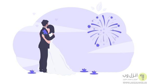 نکات مربوط به دریافت وام و سایت ثبت نام وام ازدواج