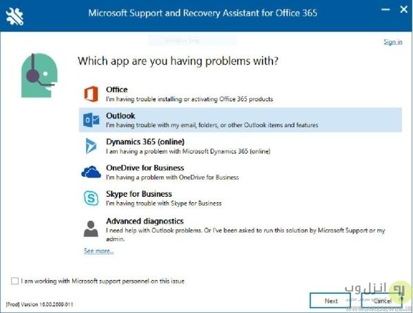 علت باز نشدن اوت لوک، استفاده از پشتیبانی و Recovery Assistant برای رفع مشکل باز نشدن اوت لوک