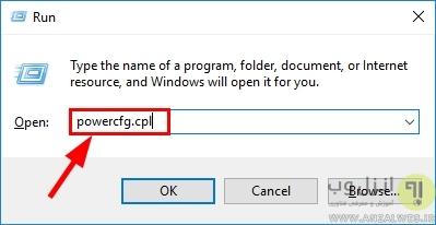 چگونه لپ تاپ را از حالت Sleep خارج کنیم؟ بررسی تنظیمات پاور ویندوز