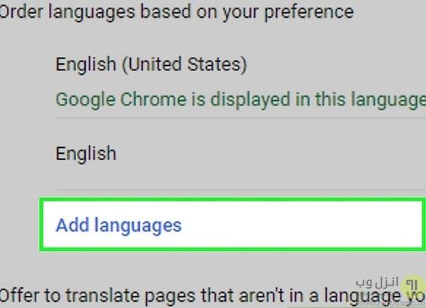 این صفحه را ترجمه کن