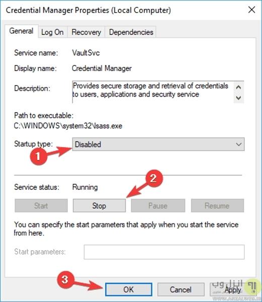 طریقه برداشتن پسورد شبکه با تغییرات در سرویس های ویندوز