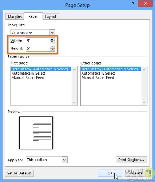 روش تغییر اندازه کاغذ در ورد