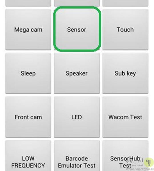 چک کردن وضعیت سخت افزاری سنسور در زمان مشکل کار نکردن سنسور اثر انگشت