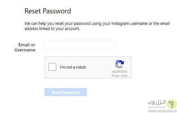 ریست کردن رمز عبور برای بازیابی اکانت فراموش شده اینستاگرام