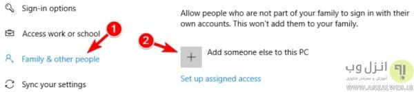 ساخت حساب کاربری جدید ویندوز