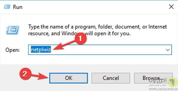 تغییر تنظیمات حساب کاربری برای تغییر رمز شبکه کامپیوتر