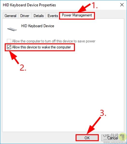 بررسی تنظیمات ماوس و کیبورد در روشن نشدن کامپیوتر بعد از Sleep