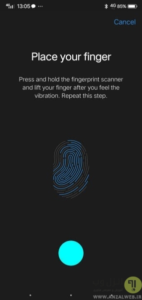 مزایا و معایب سنسور اثر انگشت زیر صفحه نمایش