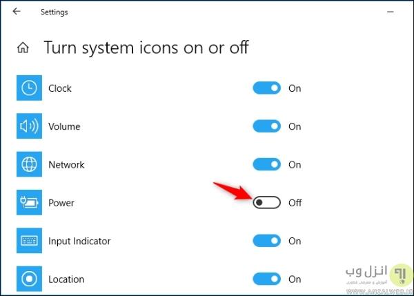 روش رفع مشکل حذف شدن آیکون باتری لپ تاپ در ویندوز 10