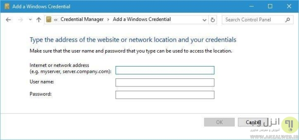 network credentials چیست؟ اضافه کردن Windows Credential برای رفع مشکل درخواست پسورد در شبکه ویندوز