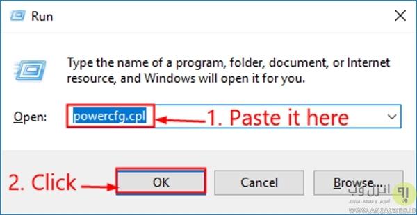 غیر فعال کردن Fast startup برای روشن نشدن کامپیوتر بعد از Sleep در ویندوز 10