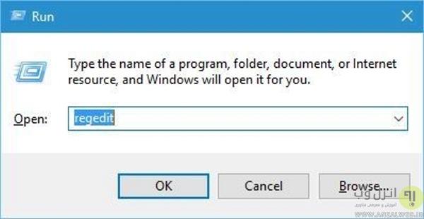 استفاده از ریجستری برای رفع مشکل دریافت ایمیل در Outlook