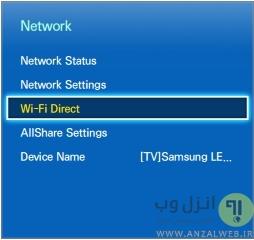 استفاده از قابلیت Wi-Fi Direct در تلویزیون سامسونگ و..