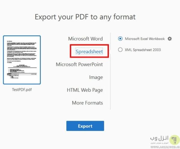 استفاده از برنامه Adobe Acrobat DC برای تبدیل PDF به Excel