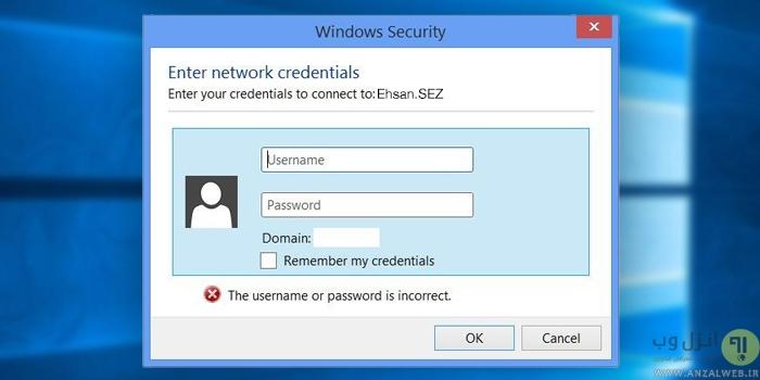 آموزش حل مشکل درخواست پسورد در شبکه ویندوز 10 ، 8 و 7