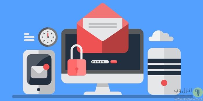 بررسی: آیا جیمیل هک میشود؟ بررسی امنیت جیمیل