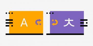 ترجمه سایت و صفحات وب در مرورگر کروم ، فایرفاکس