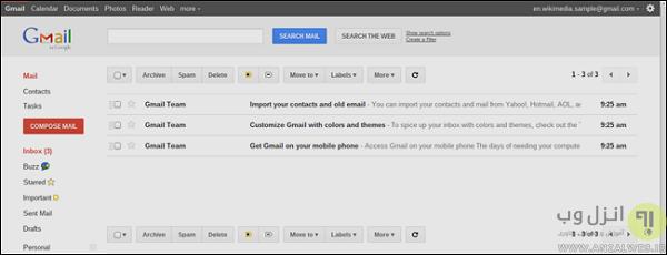 رابط کاربری Gmail