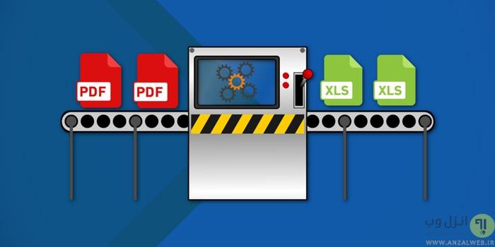 تبدیل فایل PDF به Excel آنلاین