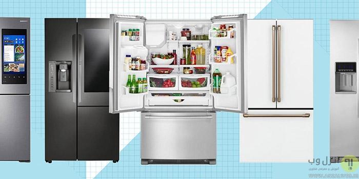راهنمای خرید یخچال فریزر معمولی ، دوقلو و..