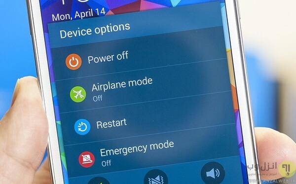 خاموش و روشن کردن گوشی برای رفع مشکل GPS Waze