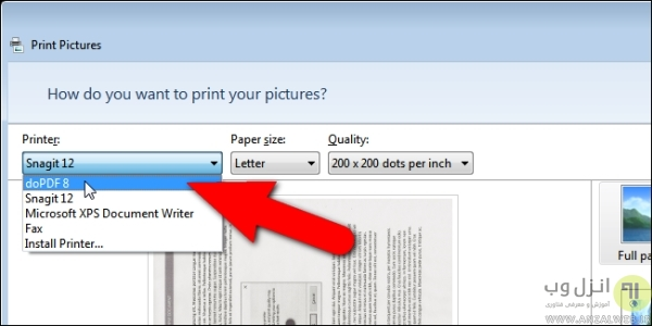 ادغام چند عکس در یک فایل PDF در ویندوز 8 و 7