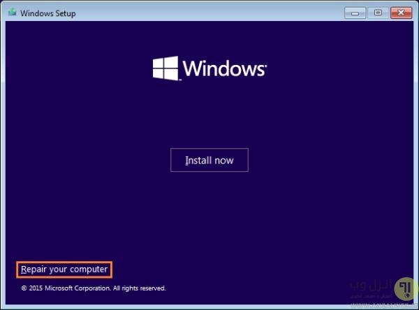 تعمیر ویندوز جهت حل مشکل اسکریپت ارور در ویندوز 7، 8 و 10