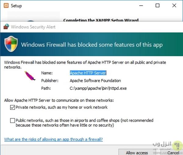آموزش نصب XAMPP در ویندوز 10، 8 و 7