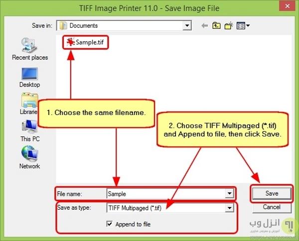 تبدیل چند عکس به یک فایل TIFF در ویندوز