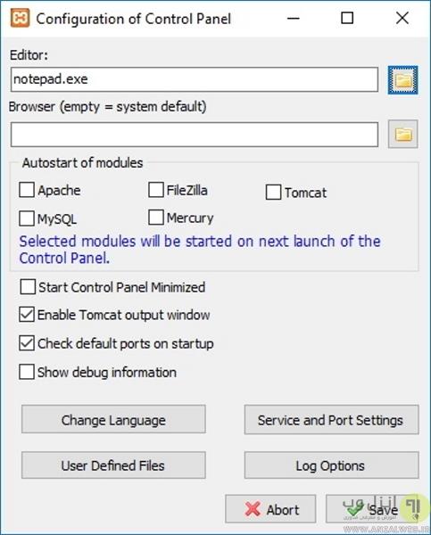راه اندازی و پیکربندی زمپ پس از آموزش نصب XAMPP در ویندوز 7 و..