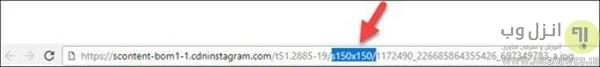 روش دانلود عکس پروفایل اینستاگرام در کامپیوتر بدون نرم افزار