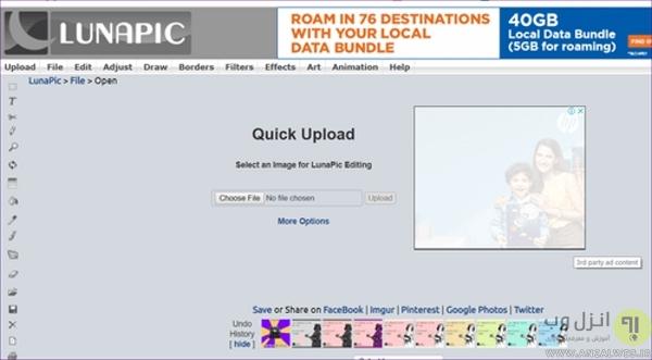 روش استفاده از سرویس تغییر رنگ عکس آنلاین Lunapic