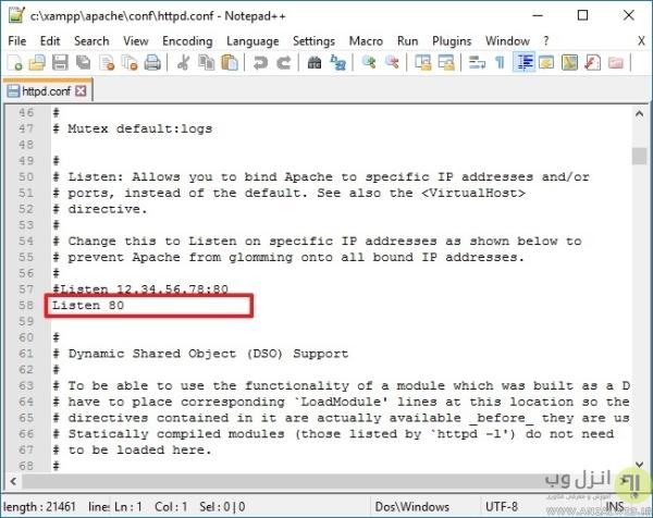 آموزش استفاده از زمپ، رفع مشکل عدم اجرای Apache