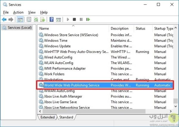 دیگر راه رفع مشکل عدم اجرای Apache در ویندوز