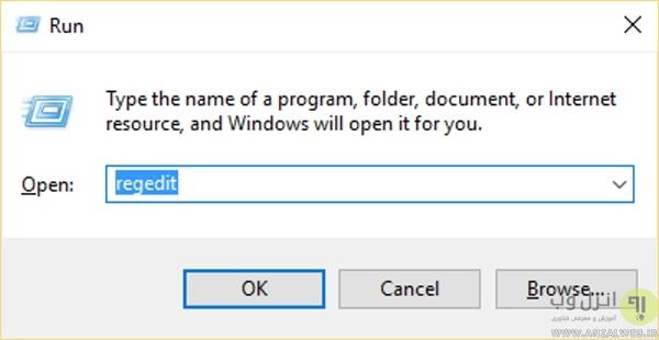 Windows Script Host Error حل مشکل با ویرایش کردن رجیستری