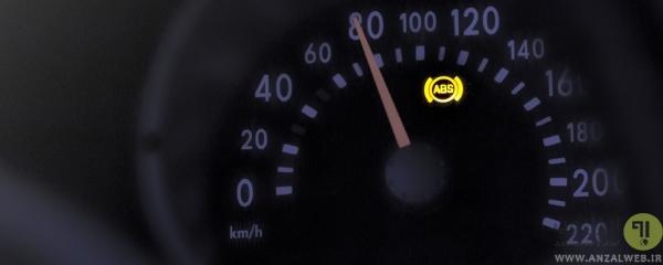 رفع عیب ABS و خاموش نشدن چراغ ABS پژو 405، ال 90، جک J5 و..