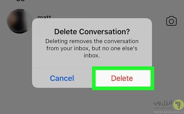 نحوه حذف یک گفت و گو در دایرکت اینستاگرام