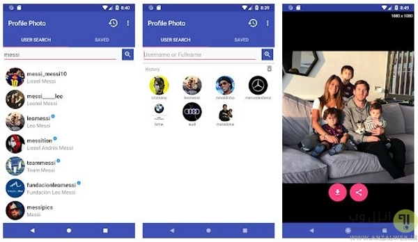 دانلود عکس پروفایل اینستاگرام با کیفیت اصلی با برنامه Profile Photo Downloader for instagram