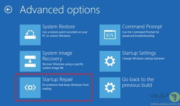 استفاده از تعمیر خودکار ویندوز برای رفع مشکل Disk Boot Failure هنگام بوت ویندوز 10، 8 و..