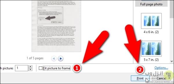 قرار دادن چند عکس در یک فایل پی دی اف در ویندوز 10 بدون نرم افزار