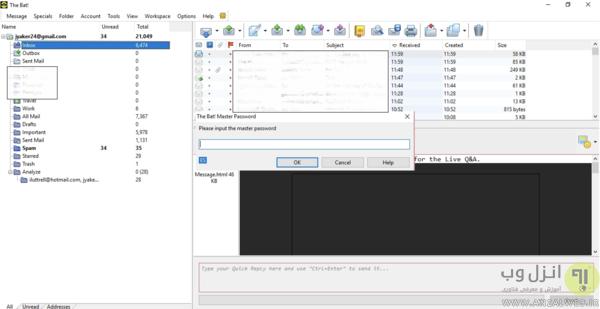 دانلود نرم افزار ایمیل فارسی برای کامپیوتر