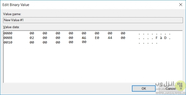 اضافه کردن دکمه Pause Break در رجیستری (جایگزین کلید Pause Break)