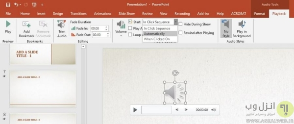 کنترل و مدیریت صدای اضافه شده در پاورپوینت، آموزش قرار دادن آهنگ روی پاورپوینت