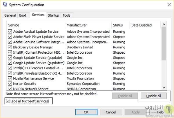 اجرای فرایند Clean Boot جهت رفع اخطار Windows Script Component