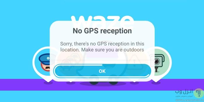 آموزش 9 روش رفع مشکل جی پی اس در برنامه ویز (Waze)