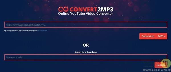 تبدیل فایلهای یوتیوب به mp4