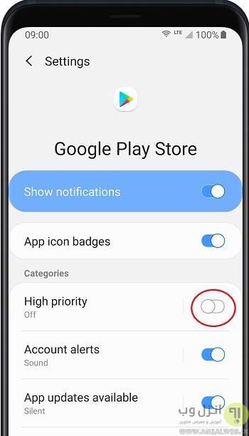 برنامه هنگام نصب پیغام blocked by play protect را نمایش میدهد
