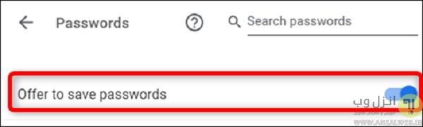 بازیابی پسورد های ذخیره شده در گوگل کروم