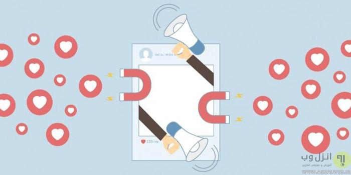 بازاریابی ویروسی چیست؟ آشنایی با انواع بازاریابی ویروسی و مثال های آن